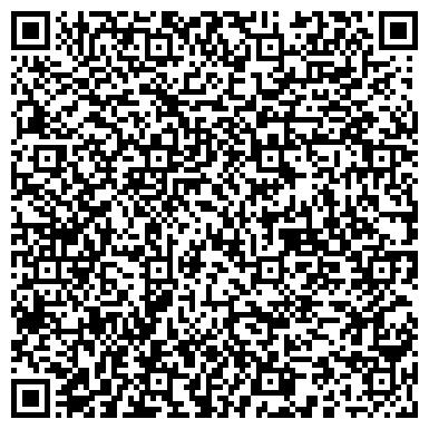 QR-код с контактной информацией организации ОТДЕЛ ВНУТРЕННИХ ДЕЛ (ОВД) ПО РАЙОНУ ЛЕФОРТОВО