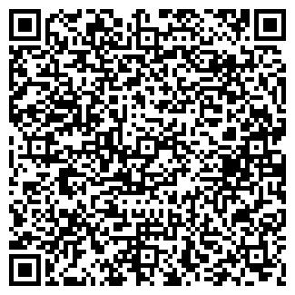 QR-код с контактной информацией организации ЮТТА, ООО