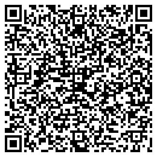 QR-код с контактной информацией организации ООО ТРЭК 4