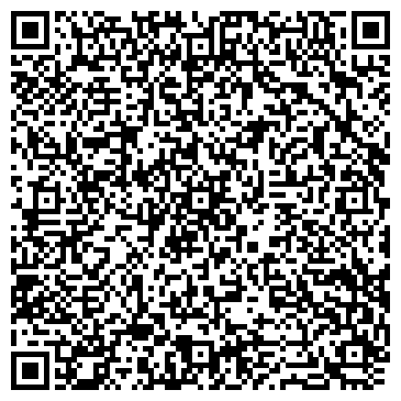 """QR-код с контактной информацией организации ООО ТД """"ТЕПЛОАГРЕГАТНЫЙ ЗАВОД"""""""