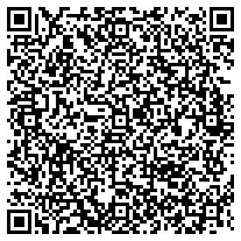 QR-код с контактной информацией организации ООО БЛАГОСТРОЙ 2001