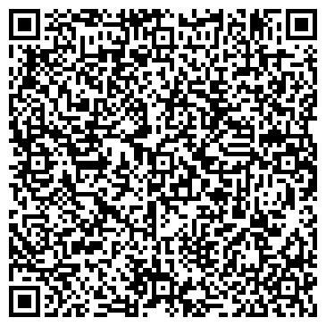 QR-код с контактной информацией организации ООО Маслобойное