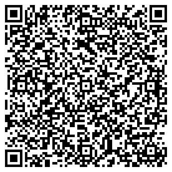 QR-код с контактной информацией организации ООО МИРИДОР ФИРМА