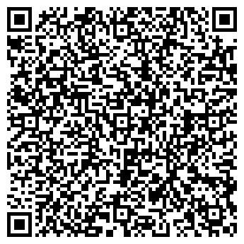QR-код с контактной информацией организации ПОДРУЖКА