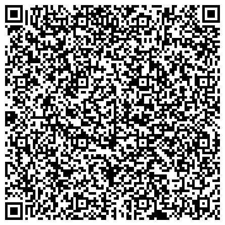 QR-код с контактной информацией организации «Диагностический центр №5 Департамента здравоохранения города Москвы» Филиал №1 (ГП №43)