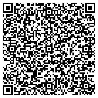 QR-код с контактной информацией организации ИНТЕРЛОГИСТИК