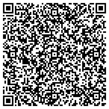QR-код с контактной информацией организации ЦЕНТР ОБРАЗОВАНИЯ № 166