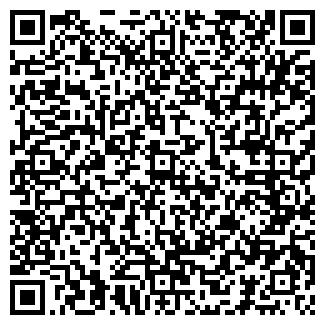 QR-код с контактной информацией организации УРАЛСПЕЦТРАНС