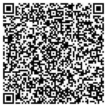 QR-код с контактной информацией организации ООО Алтан