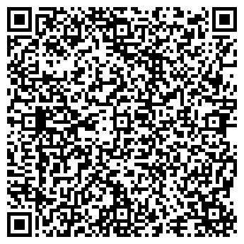 QR-код с контактной информацией организации ГРИНСАЙДСТРОЙ