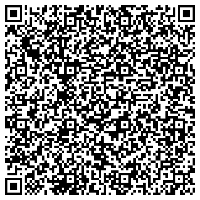 QR-код с контактной информацией организации ПРИЁМНАЯ ДЕПУТАТА ГОСУДАРСТВЕННОЙ ДУМЫ РФ ГОВОРОВА ЛЕОНИДА ВЛАДИМИРОВИЧА