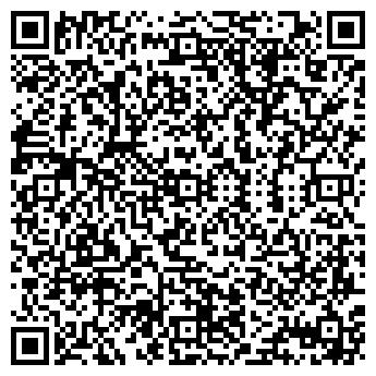 QR-код с контактной информацией организации ТРАНСВЕЛ