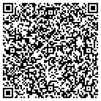 QR-код с контактной информацией организации АЛТУФЬЕВО