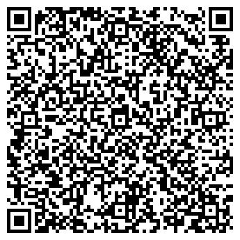 QR-код с контактной информацией организации ООО ВЕГА РЭФ