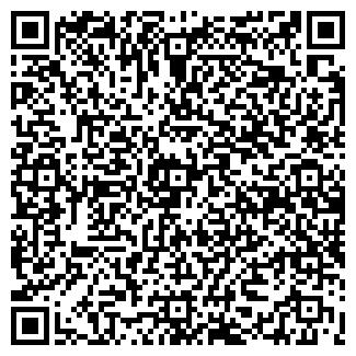 QR-код с контактной информацией организации ООО КЕДР-6