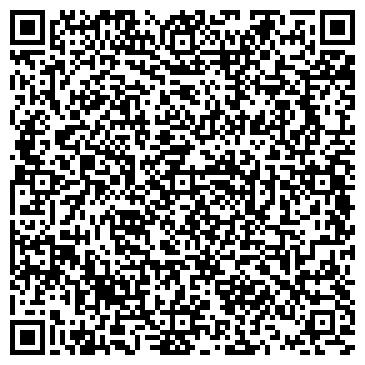 QR-код с контактной информацией организации ООО Алтайский фермер