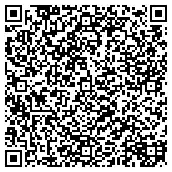 QR-код с контактной информацией организации ИКЕРИ