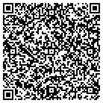 QR-код с контактной информацией организации ДЕТСКИЙ САД № 1178