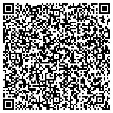 QR-код с контактной информацией организации Картироль