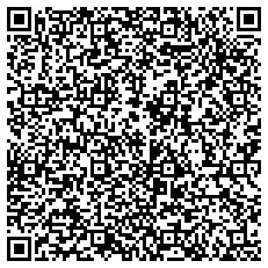 QR-код с контактной информацией организации ООО Комус-Урал