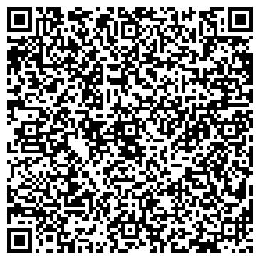 QR-код с контактной информацией организации Хрусталик