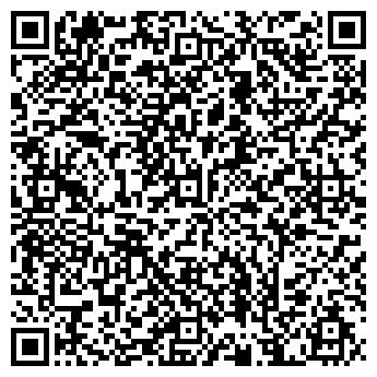 QR-код с контактной информацией организации VS