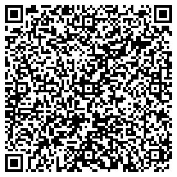 QR-код с контактной информацией организации ДЕТСКИЙ САД № 1059
