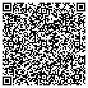 QR-код с контактной информацией организации ДЕТСКИЙ САД № 1067