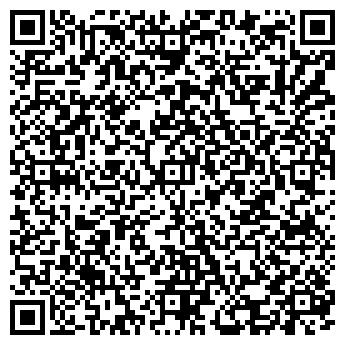 QR-код с контактной информацией организации ДЕТСКИЙ САД № 977