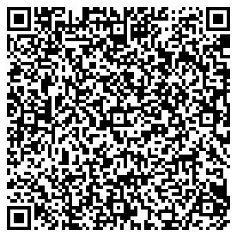 QR-код с контактной информацией организации ДЕТСКИЙ САД № 1784