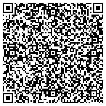 QR-код с контактной информацией организации Тет-а-тет