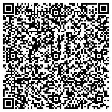 QR-код с контактной информацией организации Дарина эстетик