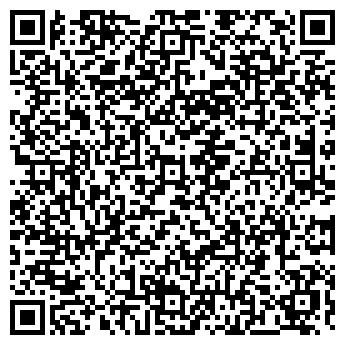 QR-код с контактной информацией организации ДЕТСКИЙ САД № 1098
