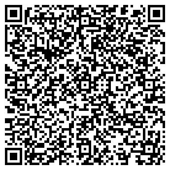 QR-код с контактной информацией организации Седьмое Небо