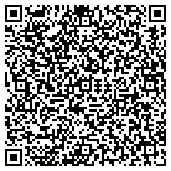 QR-код с контактной информацией организации ВЕРИС-ТУР