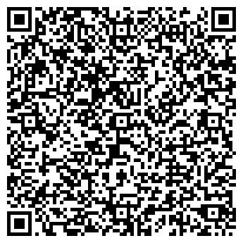 QR-код с контактной информацией организации Ключевая