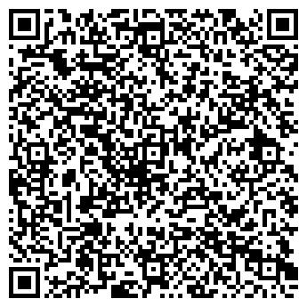 QR-код с контактной информацией организации Р-ВКУС