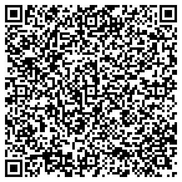 QR-код с контактной информацией организации ООО Студия «Инфа»