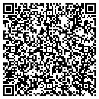 QR-код с контактной информацией организации ТАКСИ ЕВРОПА