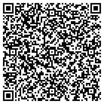 QR-код с контактной информацией организации МОЁ УДОВОЛЬСТВИЕ