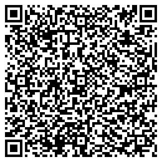 QR-код с контактной информацией организации ИРИС-93
