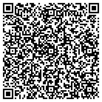 QR-код с контактной информацией организации КУРЬЕР 24