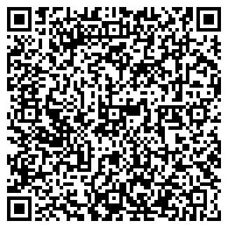 QR-код с контактной информацией организации Гимназия №139