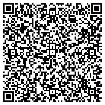 QR-код с контактной информацией организации ШКОЛА № 119