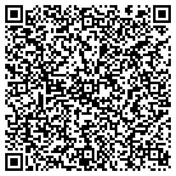 QR-код с контактной информацией организации ШКОЛА № 1361