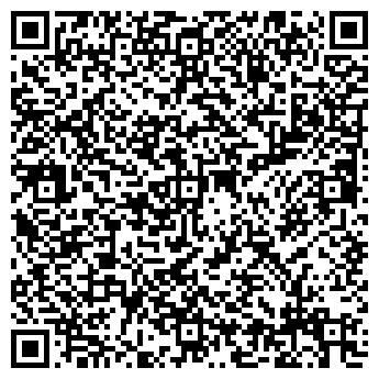 QR-код с контактной информацией организации НАХШИДЖАХАН