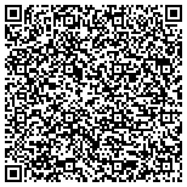 QR-код с контактной информацией организации ООО СПСР-ЭКСПРЕСС