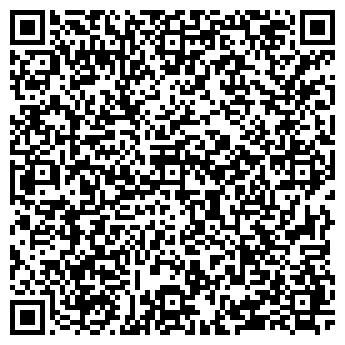 QR-код с контактной информацией организации 36.6