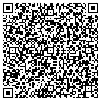 QR-код с контактной информацией организации ШКОЛА № 53