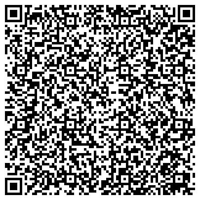 QR-код с контактной информацией организации НАРОДНЫЙ СОЮЗ ГЕРМАНИИ ПО УХОДУ ЗА ВОЕННЫМИ МОГИЛАМИ
